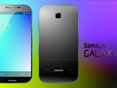 Samsung S5 Galaxy Price