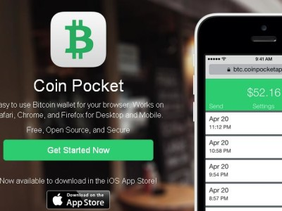 Coin Pocket for iOS