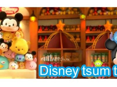 Disney Tsum Tsum for iOS
