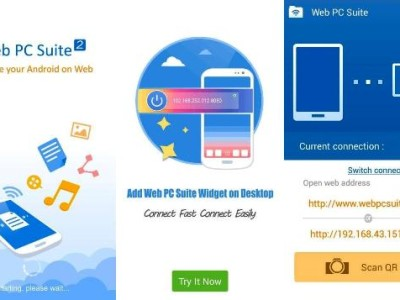 Web PC Suite for Android