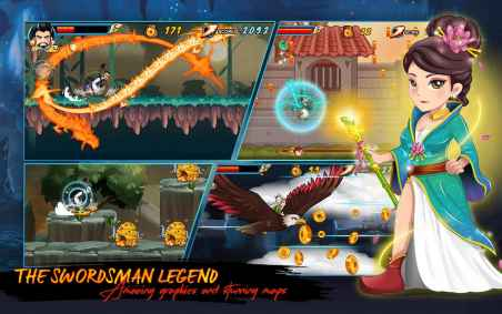Swordsman Legend – Infinity Sword
