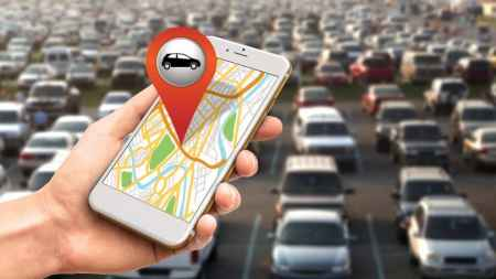 Find My Car for iPhone